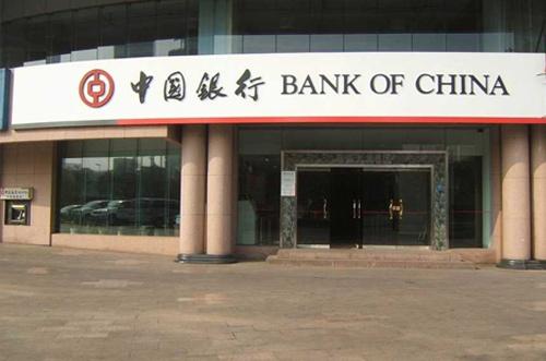 大连中国银行