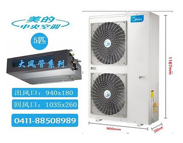 大风管系列中央空调