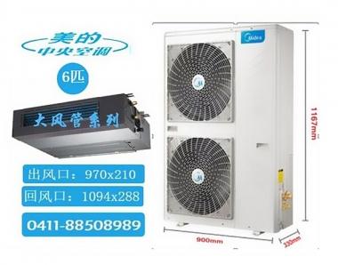 风管机中央空调安装